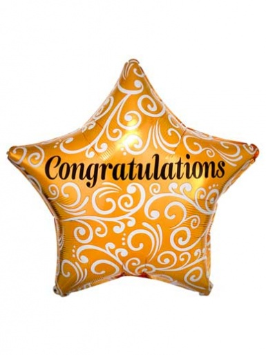 Congratulations Gold Star  Balloon - 19'' Foil